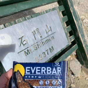 everbar everhemp livity foods cbd protein healthy natural hemp bar omega3 omega6 athlete workout outdoor organic ice climbing hiking green power blueberry cashew cranberry almond cinnamon ginger travel mountains camping extreme sports food photography Taiwan shihmen